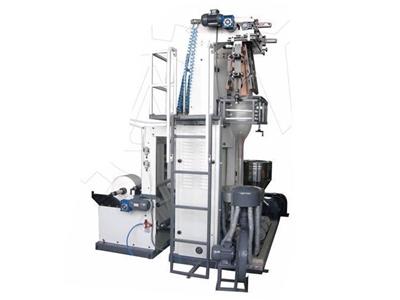 Hdpe Plastik Film Makinası ( Ø 50 Mm - 550 Mm )