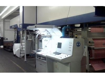 2. El Tamburlu Flexo Baskı Makinası Uteco EMERALD