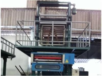 2. El Hdpe Plastik Film Makinası ( 850 Cm )