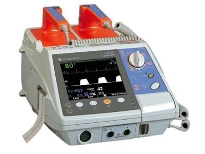 Kompakt Bifazik Defibrilatör Nihon Kohden TEC-5521