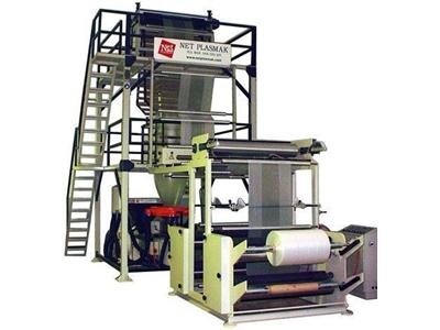 Shrink Film Makinası ( 20-35 Kg/Saat )