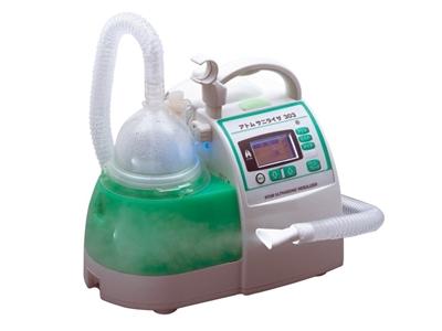 Ultrasonik Nebulizatör / Atom Sanilizer 303