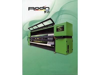 Dijital Solvent Baskı Makinası / Rodin P9320-B (8h)