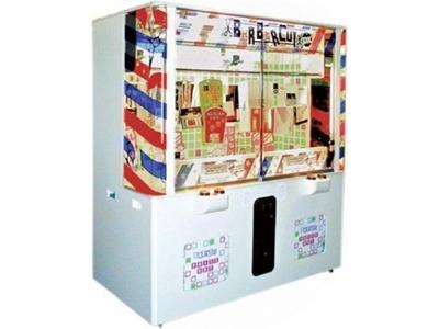 Hediye Oyun Makinası / Alfa Nmc010