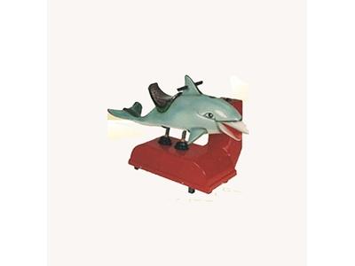 Komik Yunus / Elkon Kr 1075