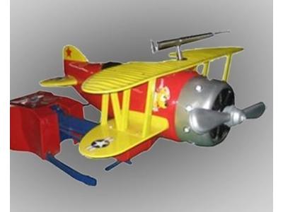 Uçan Eğlence / Tekno-Set Tc 001