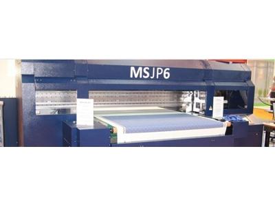 Yüksek Hızlı Tekstil Dijital Baskı / Ms Jp6