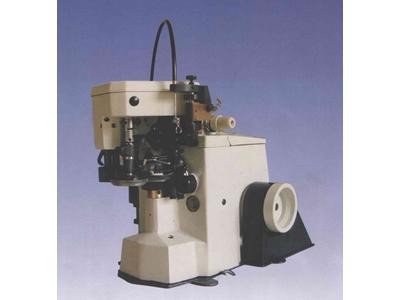 Triko Yan Dikiş Makinası