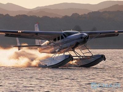 Tek Motorlu Amfibik Uçak