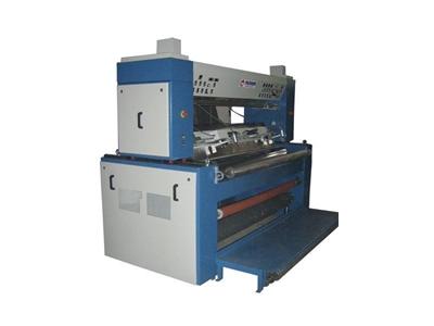 Kaplama Makinası / Yıldırım Makina Y-Km-001