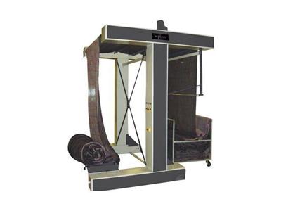 Boyahane Kumaş Kontrol Makinası ( 240 Cm )