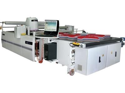 Otomatik Kumaş Kesim Makinası Serkon MC 60