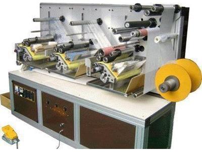 Otomatik Taş Dizim Makinası