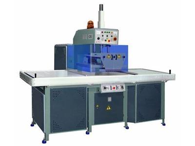 Yüksek Frekans Plastik Kaynak Makinesi / Fermaksan Tr 100 Mh
