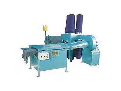 Hava Vakumlu Toz Alma Makinesi / Güleryüz Gm-Ctm-1000