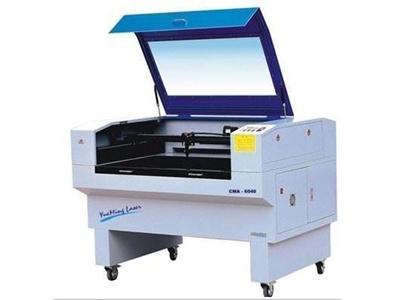 Lazer Kesim Ve Desen Makinesi - 40 x 60 cm