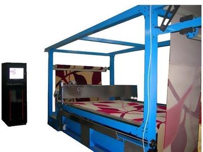 Halı Oyma Makinası AN015