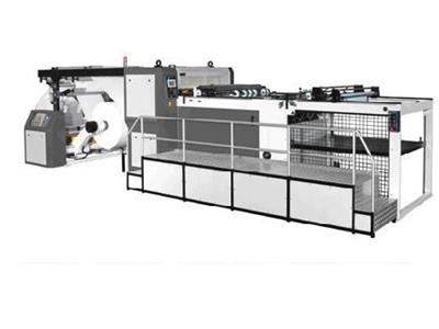 2 Bobin Kağıt Ve Karton Kesme Makinesi 1030 Mm / Vatan Makina Fct 1050/2