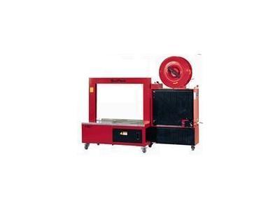 Tam Otomatik Çember Makinası / Packtech Pt Xt S 86 L