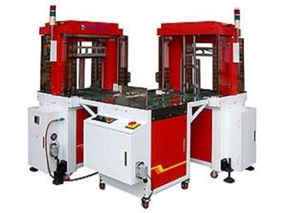 Full Otomatik Çember Makinası / Transpak Tp 701 Nad