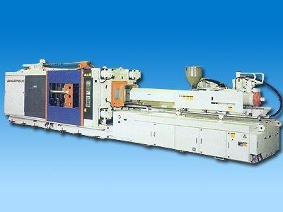 Plastik Enjeksiyon Makinası / Cosmos St1000