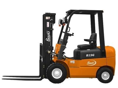 1.5 Ton Lpg Li Forklift