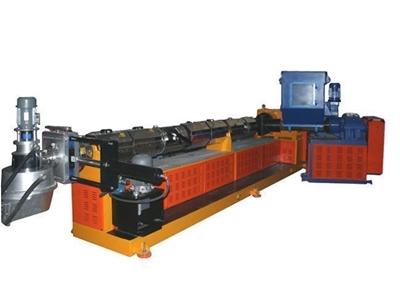Plastik Granül Makinası / Akma Ak-G 150