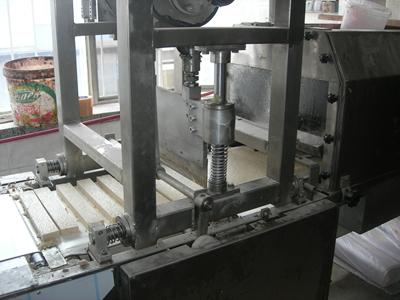 Helva Kesme Makinası