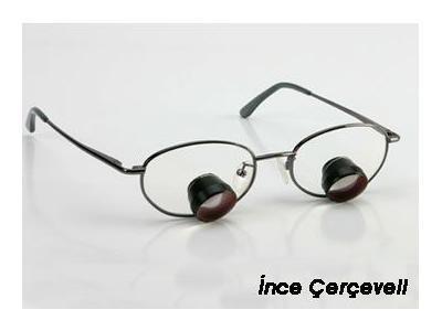 2x5 Büyütmeli Ameliyat Gözlüğü