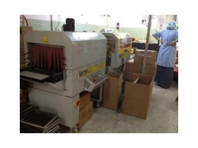 Otomatik L Shrink Ambalaj Makinası Ve T450 Tünel