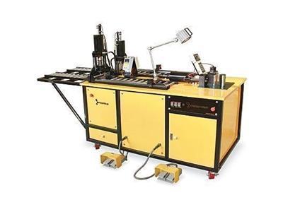 Bara İşleme Makineleri