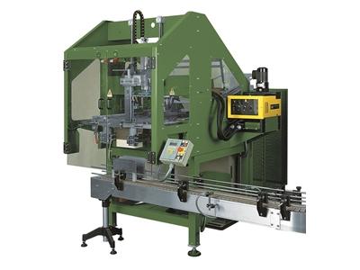 Kutu Paketleme Makinası (Tutkallı Kutu Yapıştırma)