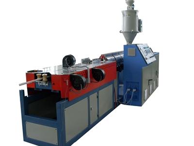Plastik Boru Ekstrüzyon Makinası
