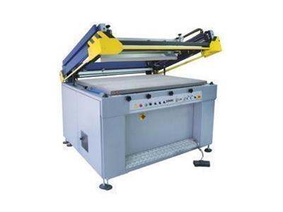 Serigraf Baskı Makinası ( 90 X 120 Cm )