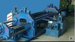 Çelik Dirsek Makinası
