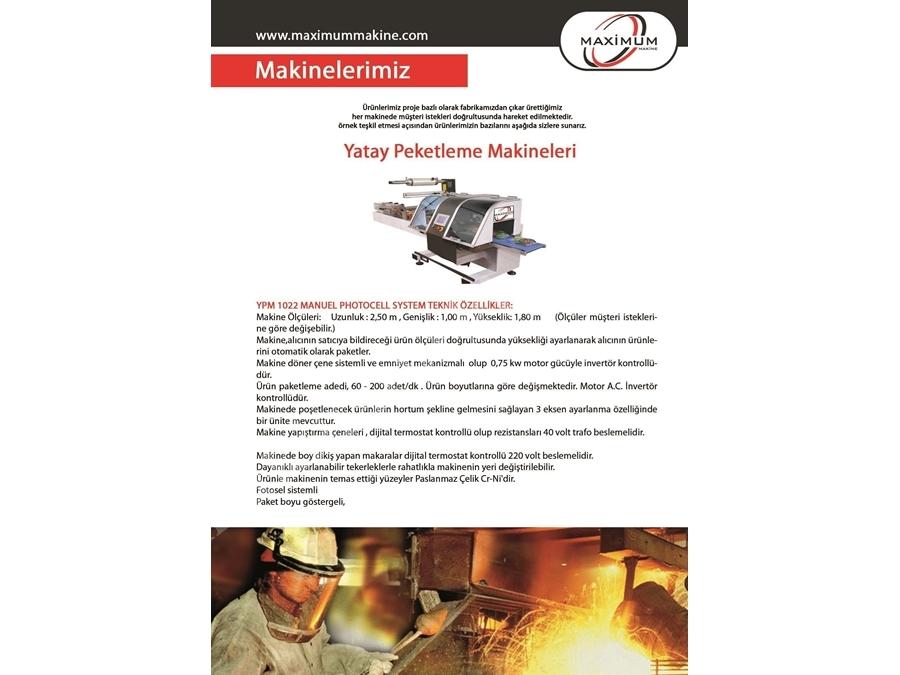 ypm_1022_manuel_photocell_system-3.jpg