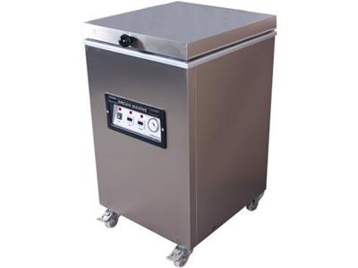 Vakum Makinası - 50X55x15 Cm