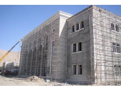 Bina Yapı Güçlendirme