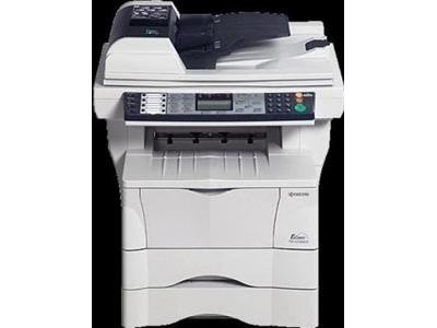 Fotokopi- Ağ Yazıcı - Tarayıcı - Opsiyonel Fax