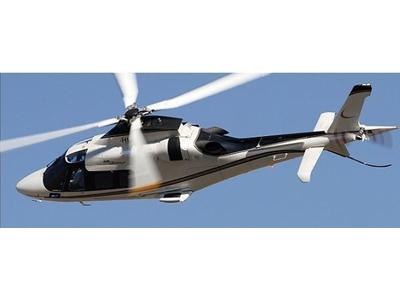 Helikopter Kiralama
