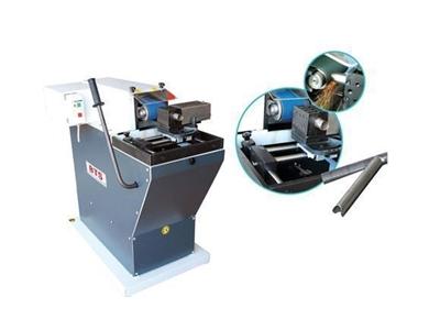 Boru Ve Profil Ağız ( Kurt Ağzı ) Açma Makinesi
