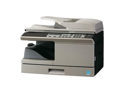 Sharp Al-2051 Siyah Beyaz Fotokopi Makinası Maks 300 Yaprak 20 Kopya /Dakika