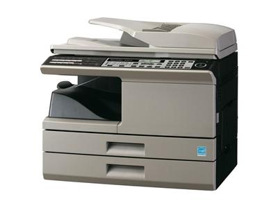 Siyah Beyaz Fotokopi Makinası Max 550 Yaprak 20 Kopya /Dakika