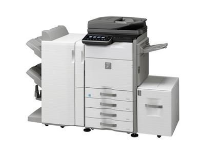Sharp MX-M365N Siyah Beyaz Fotokopi Makinası Max 6600 Yaprak 36 Kopya /Dk