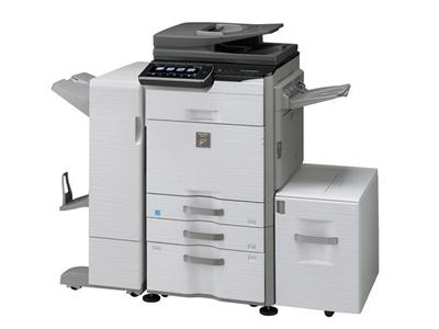 Sharp Mx-3140N Renkli Fotokopi Makinası 31 Kopya /Dakika