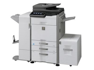 Sharp MX-3640N Renkli Fotokopi Makinası 31 Kopya /Dakika