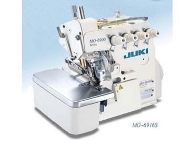Juki Mo-6916S-Ff6 5 İplik Overlok Makinası Geniş 9,6 Mm