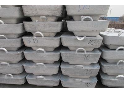 Aluminyum Külçe 400Kg A7 99,70