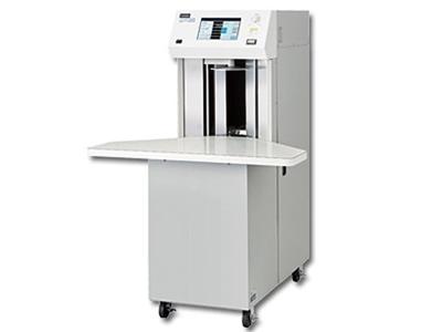 Uchida Countron Touch Kağıt Sayma Makinası