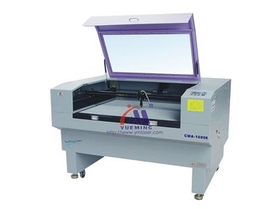 Cma-1080 Cma Sabit Tabla Lazer Kesim Makinası